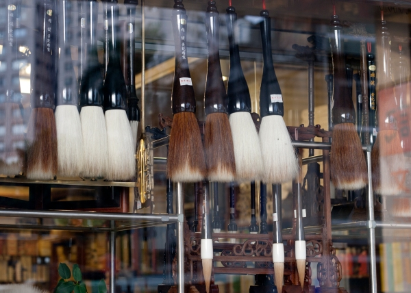Calligraphy Brushes in a Store Window