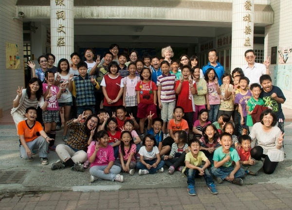 Students and Teachers of Shuili Elementary School in PingTung County Taiwan