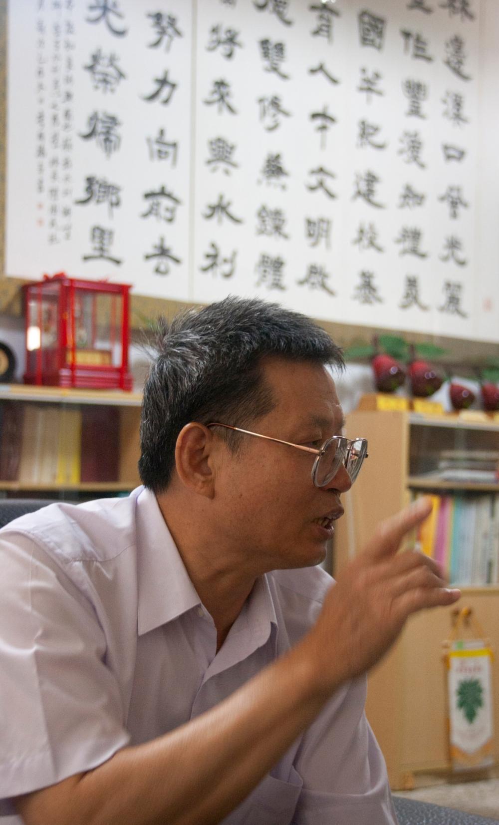 Shuili Elementary School Principal