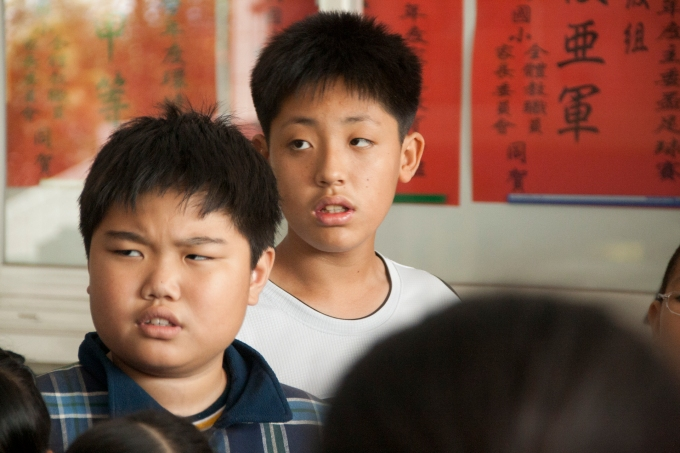Two Shuili Students