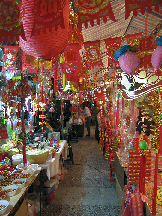 Chinese New Years Store