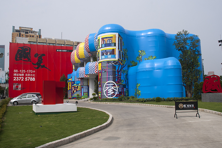 condo sales building-Taiwan-72dpi