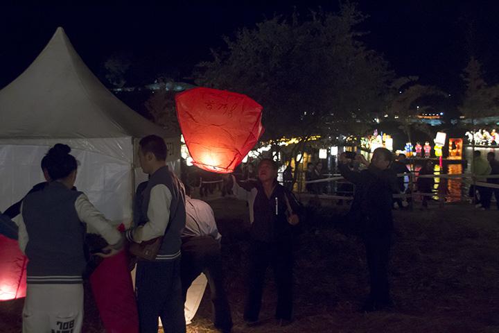 Launching Fire Lanterns