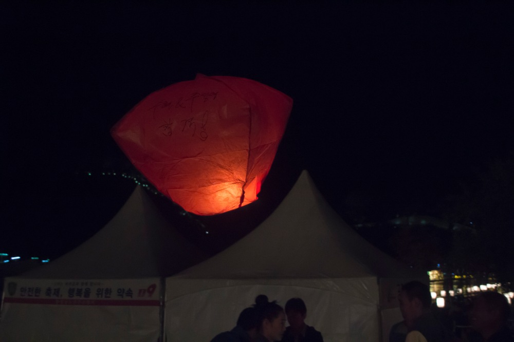 A Fire Lantern Rising into the Air