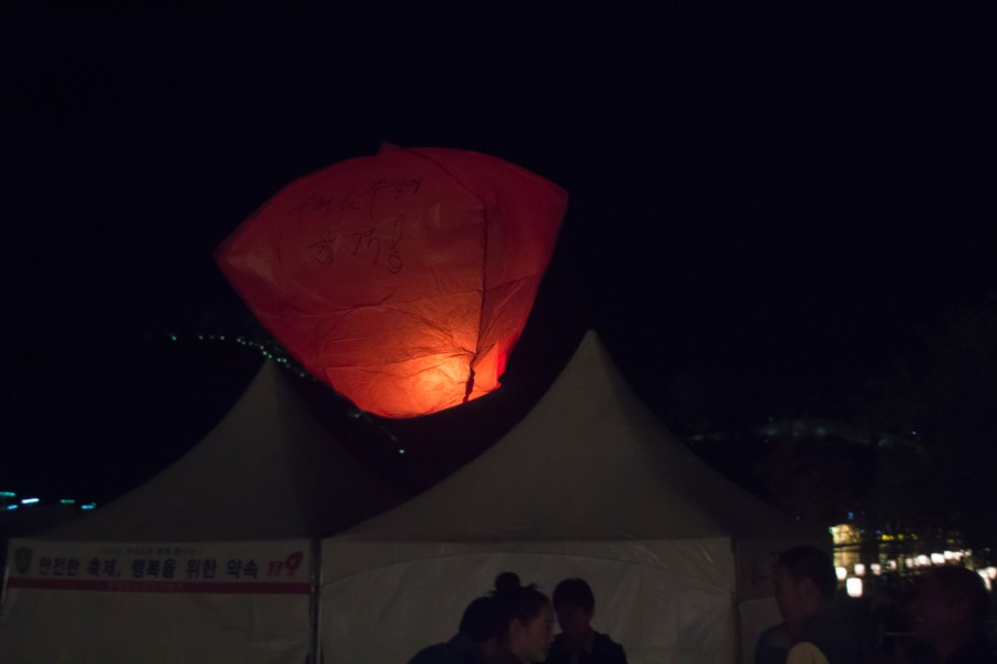 A Fire Lantern Rising into the Air