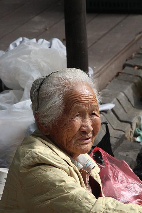Korea - Vendor