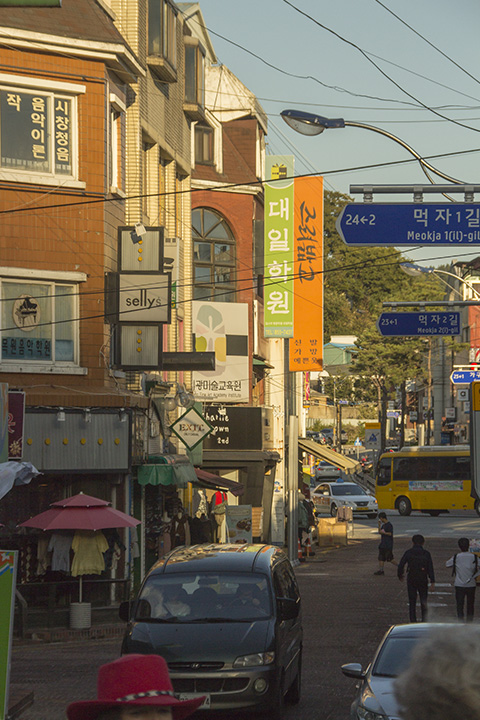 Small Stree in Gongju