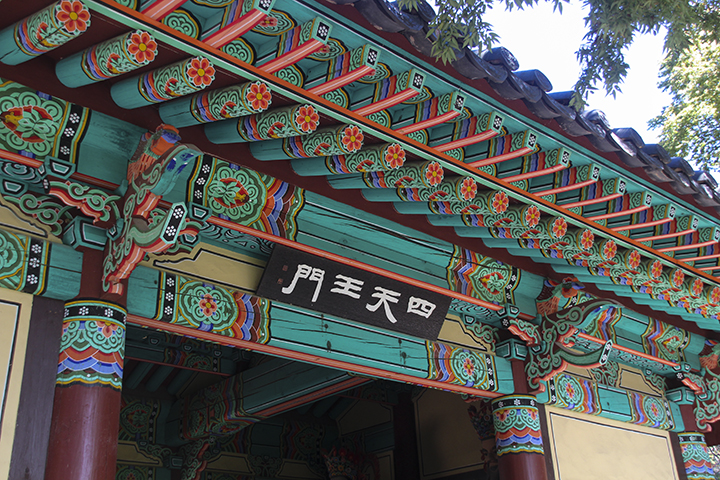 Traditional Korean Temple with Chinese Characters