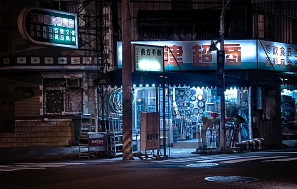 General Junk Store - night