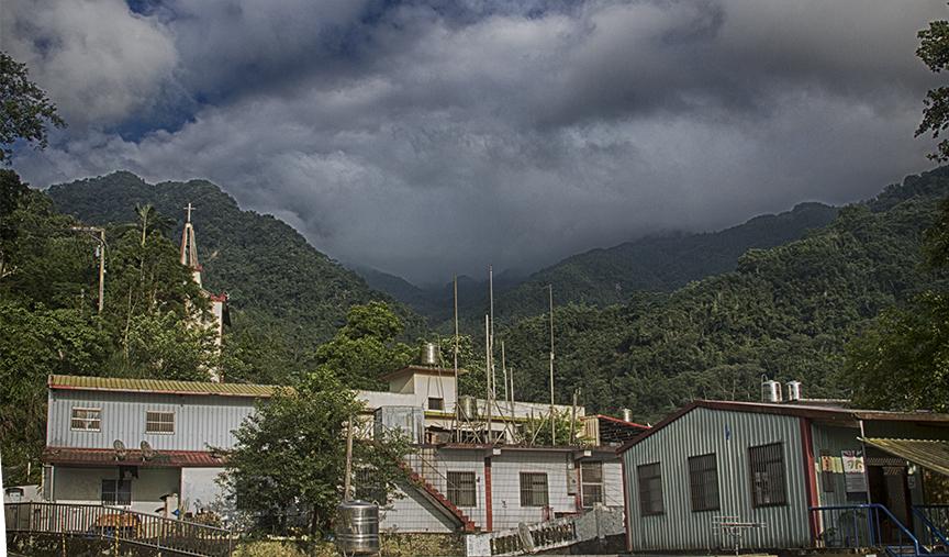 clouds of Hua Yuan