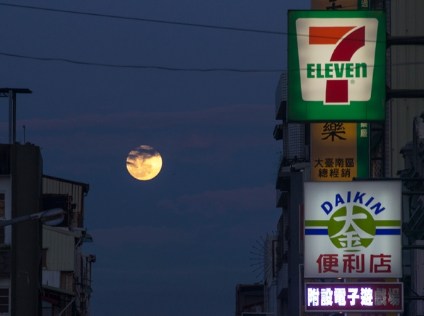 Harvest moon in Tainan