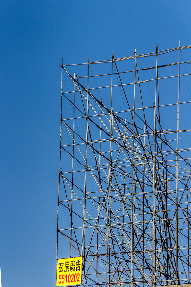 Sign Structure on Top of a Building, Zhu bei, Taiwan, March 29, 2015