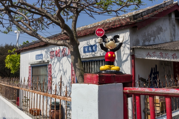 Mickey Mouse at Mr. Goa's House in Yunlin County, Taiwan. April 12, 2015