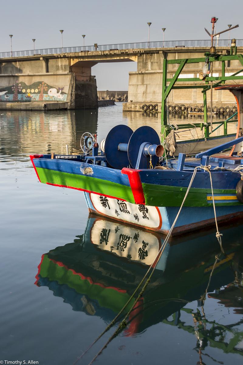 Fishing Boat, Taiwan May 29, 2015