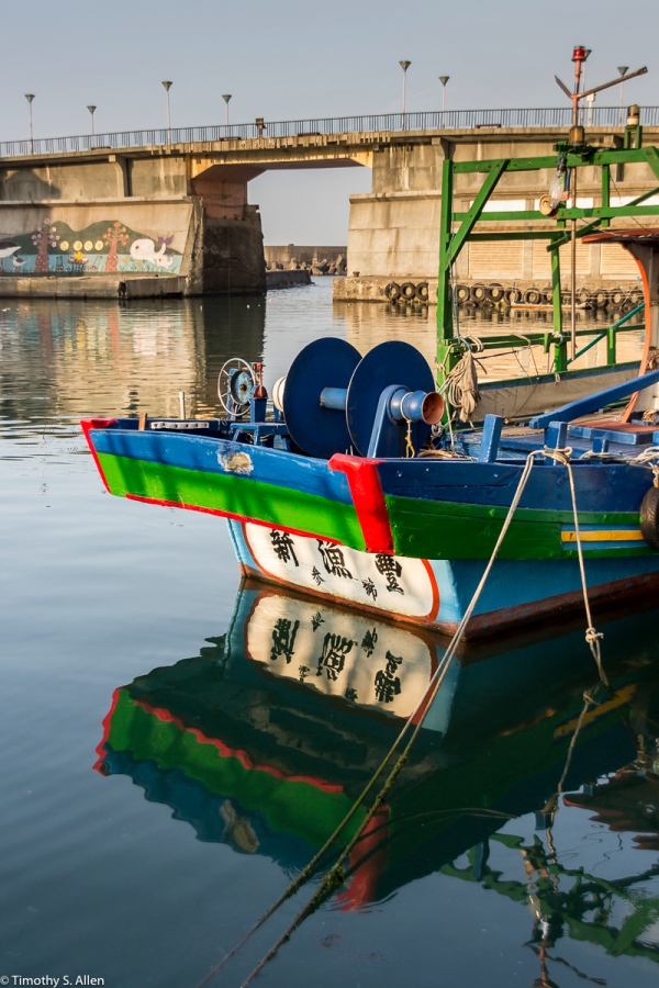 Fishing Boat, Taiwan May 29, 2015