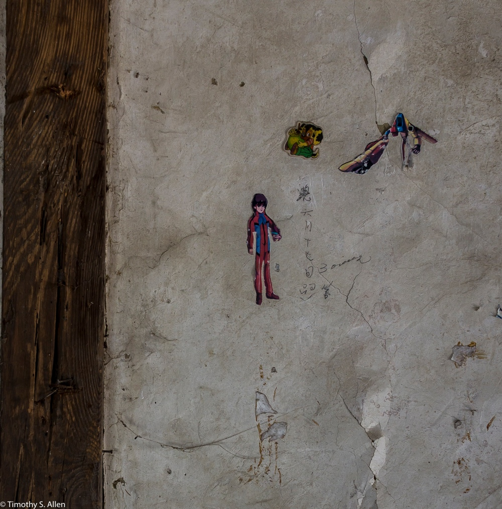 Children's Wall Abandoned Traditional House in Chenglong Village, Taiwan April 25, 2015