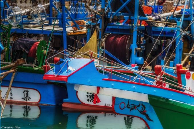 Badoazi Fishing Harbor, Taiwan June 2, 2015