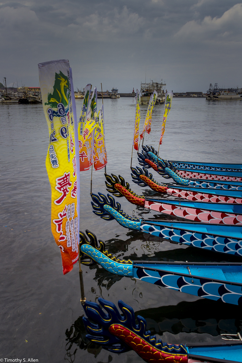 Dragon Boat Tails Badoazi Fishing Harbor June 1, 2015