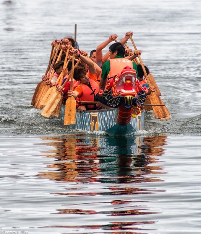 Dragon Boat Practice - Badouzi Fishing Harbor, Zhongzheng District, Keelung City, Taiwan - May 26, 2016