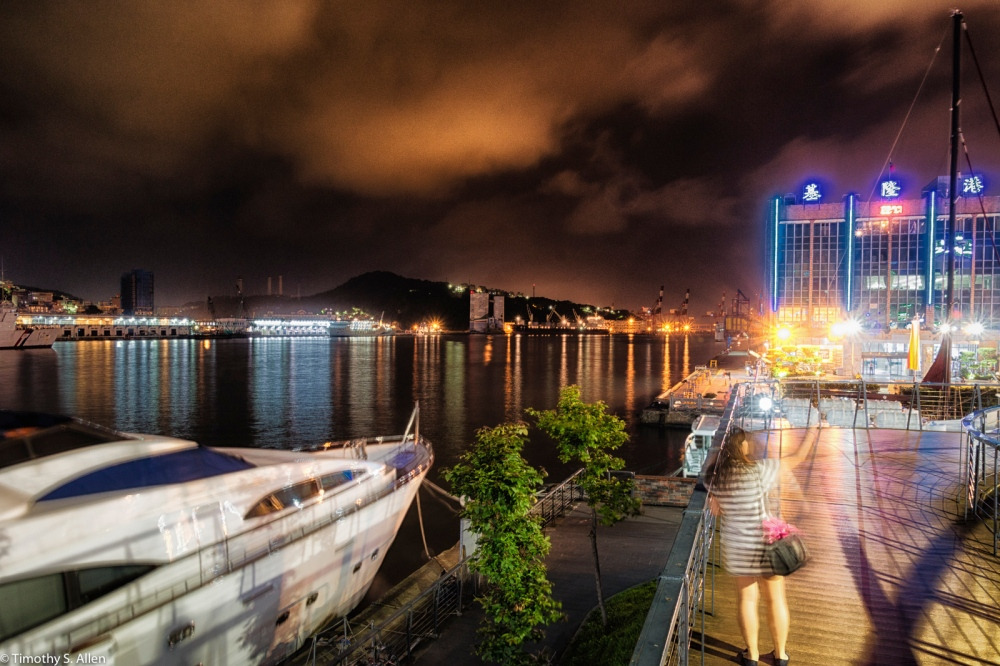 Keelung City Harbor, Keelung City, Taiwan May 19, 2016