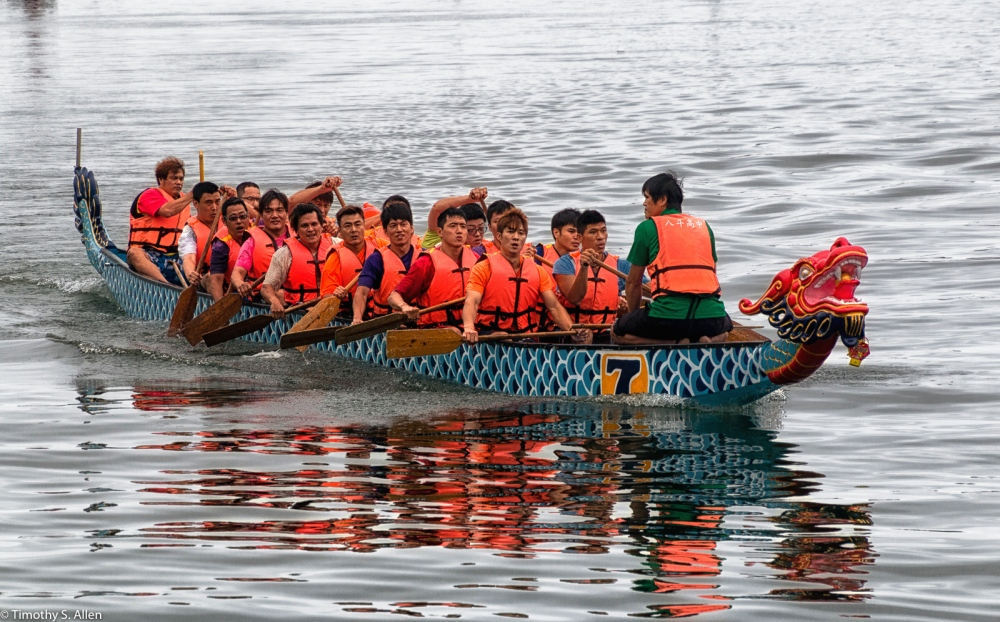 Dragon Boat Practice - Badouzi Fishing Harbor, Zhongzheng District, Keelung City, Taiwan - May 26, 2016 For more information on the Dragon Boat Festival in Taiwan, click on this link http://go2taiwan.net/monthly_selection.php?sqno=13