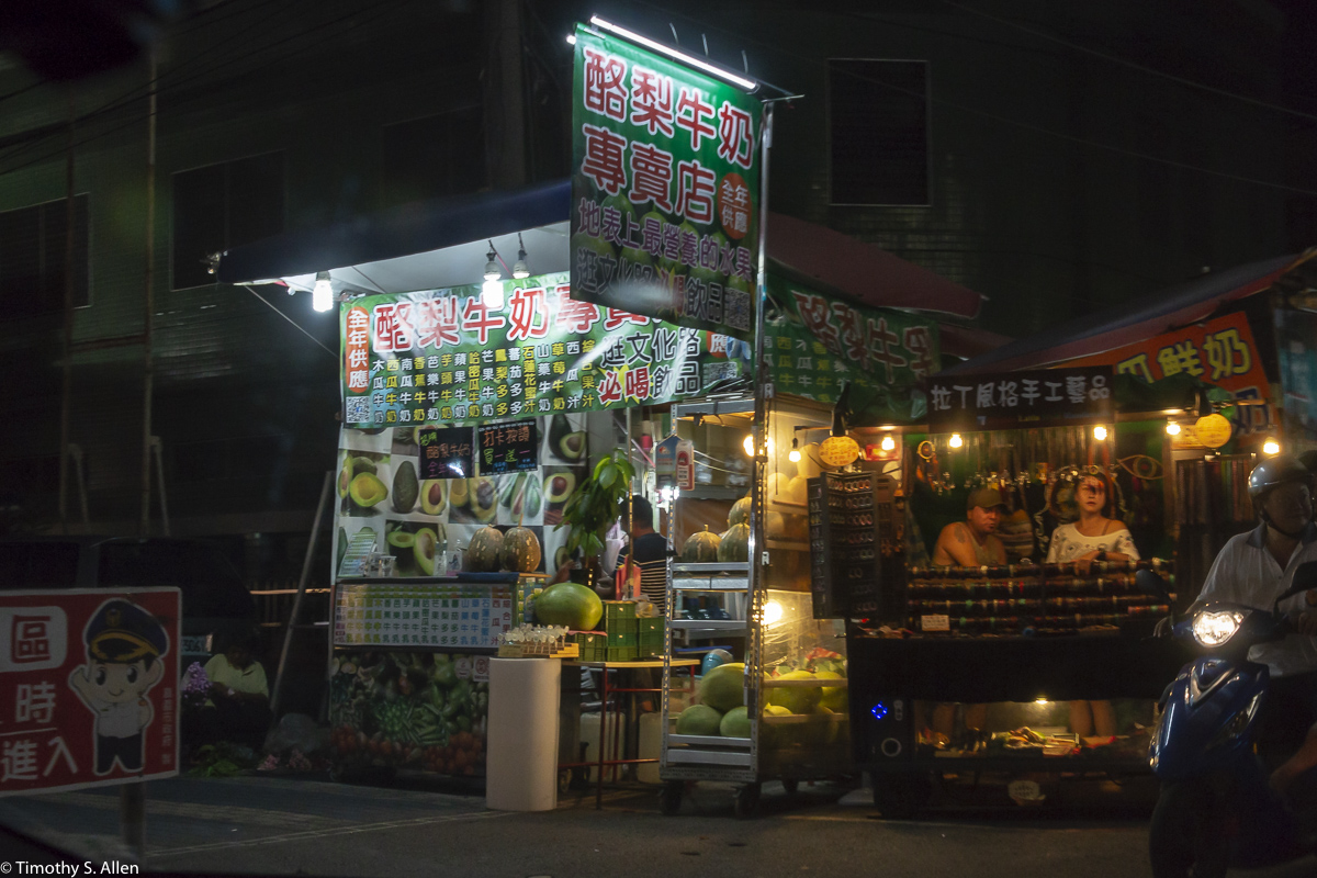 Avocados and other things for sale, Chaiyi City, Taiwan May 8, 2018
