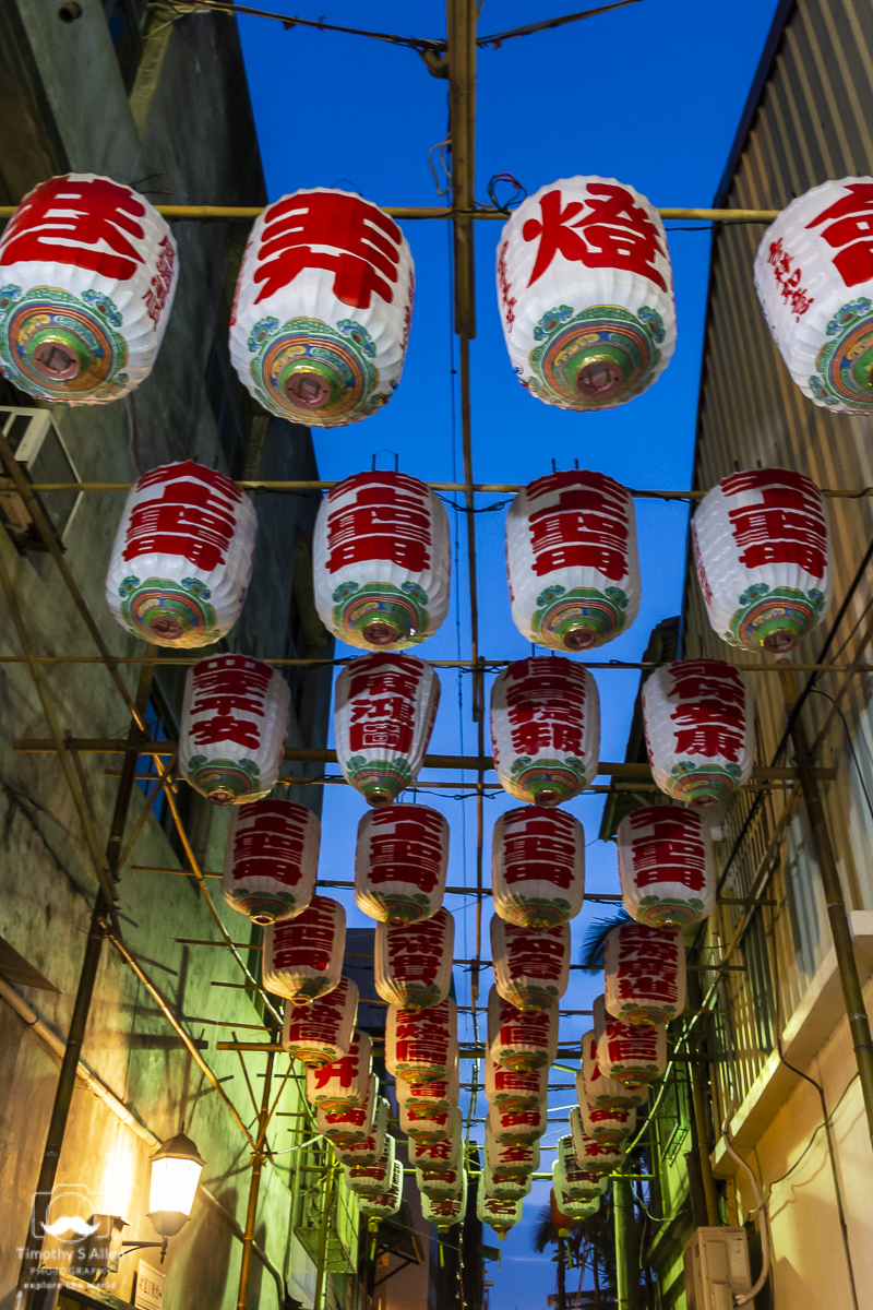 Lanterns hanging in an alley in celebration of the Mazu Festival. Beigang, Yunlin County, Taiwan. May 4, 2018